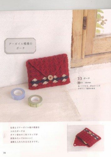 tricot, japon, crochet, tuto, knit, japan, editions de saxe
